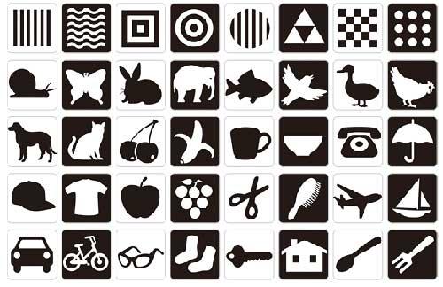 世界脑力锦标赛logo矢量图