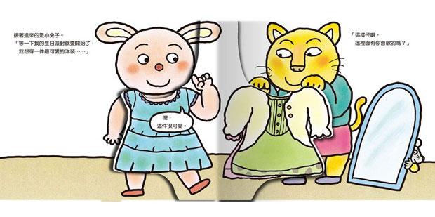 3本图画书 + 1组精选玩具=给爱扮演的孩子最棒的