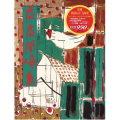 信誼-處處聞啼鳥(2書3CD1手冊)